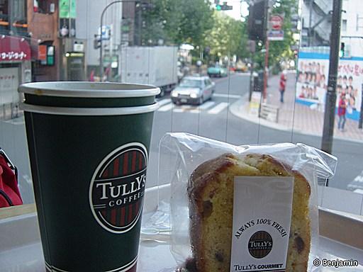 http://bikoko.free.fr/Blog/sept/cafe.jpg
