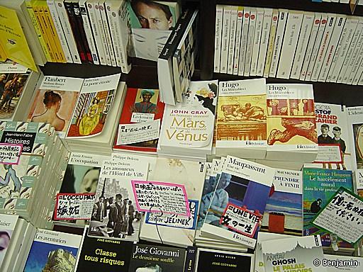 http://bikoko.free.fr/Blog/sept/johngray.jpg